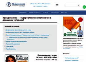 kriodinamika.ru