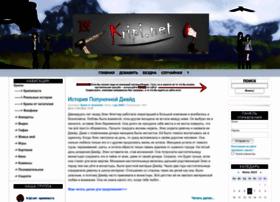 kripi.net
