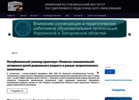 krippo.ru