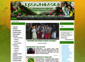 krishna-mariupol.org.ua