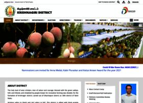krishnagiri.tn.nic.in