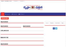 krishnapatrika.com