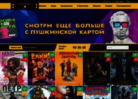 kristall-kino.ru