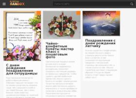 kristina-fabrika.ru