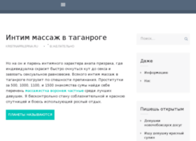 kristinaprilepina.ru