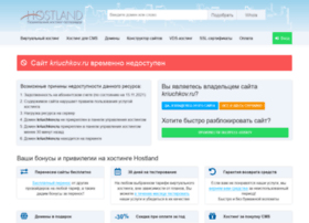 kriuchkov.ru