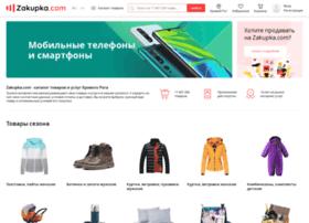 krivoyrog.zakupka.com