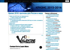krizis-2015.ru
