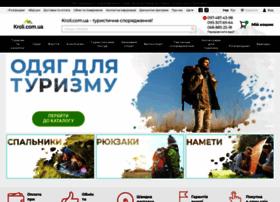 kroli.com.ua