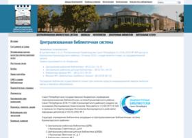 kroncbs.ru