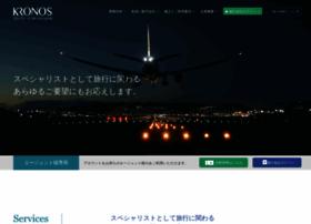 kronos.co.jp