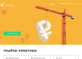 kronverksar.ru