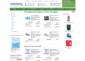 kronwerk.net