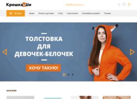 kroshka-shi.ru