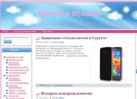 kroskimami.ru