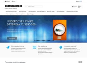 krossmarket.ru