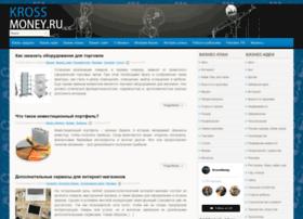 krossmoney.ru