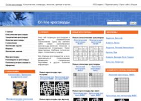 krossvord.ru