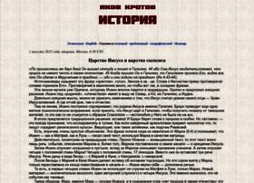 krotov.info