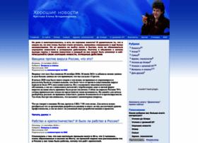 krotovanews.ru