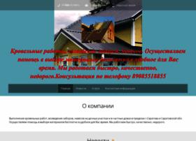 krovlyasaratov.nethouse.ru