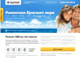 kruizvsem.ru