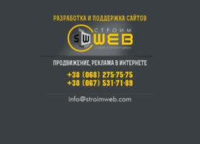 krukiv-rada.gov.ua