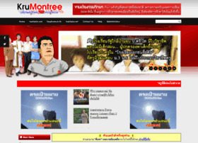 krumontree.com