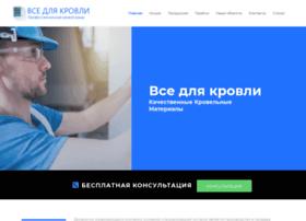 krusha.com.ua