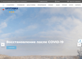 krutushka-kazan.ru