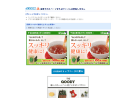 kry-gensoucho.jugem.jp