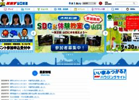 kry.co.jp