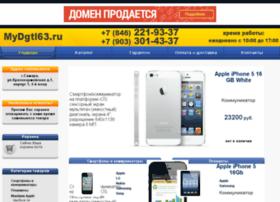 krypper.ru