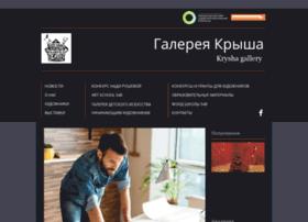 krysha-gallery.ru