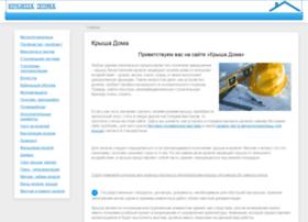 kryshadoma.com