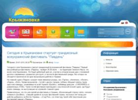 kryzhanovka.com.ua