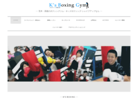 ks-boxing.info