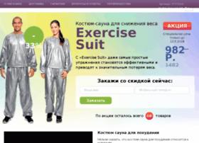 ks-exercise-suit.apishops.ru