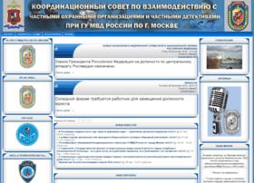 ks-guvd-moscow.ru