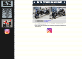 ks-workshop.com