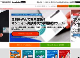 ks.digitalink.ne.jp