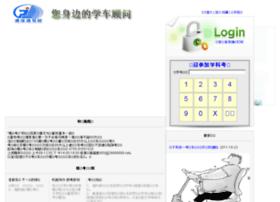 ks.hk-sz.com