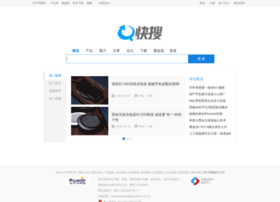 ks.pconline.com.cn