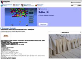 ks42.kemerovo7.ru
