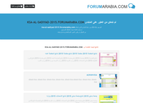 ksa-al-sadiyad-2015.forumarabia.com