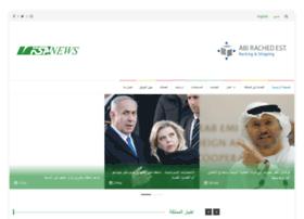 ksa-news.com