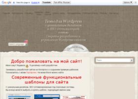 ksana.e-autopay.com
