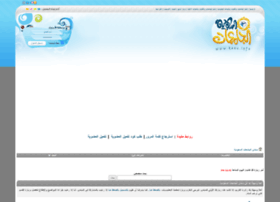 ksau.info