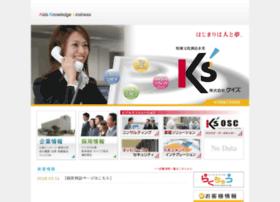kscom.co.jp