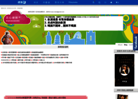 ksdelicacy.pixnet.net